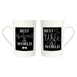 Quirky and Modern Best Husband and Best Wife in the World Mug Set